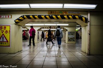 Ueno subway station, Tokyo